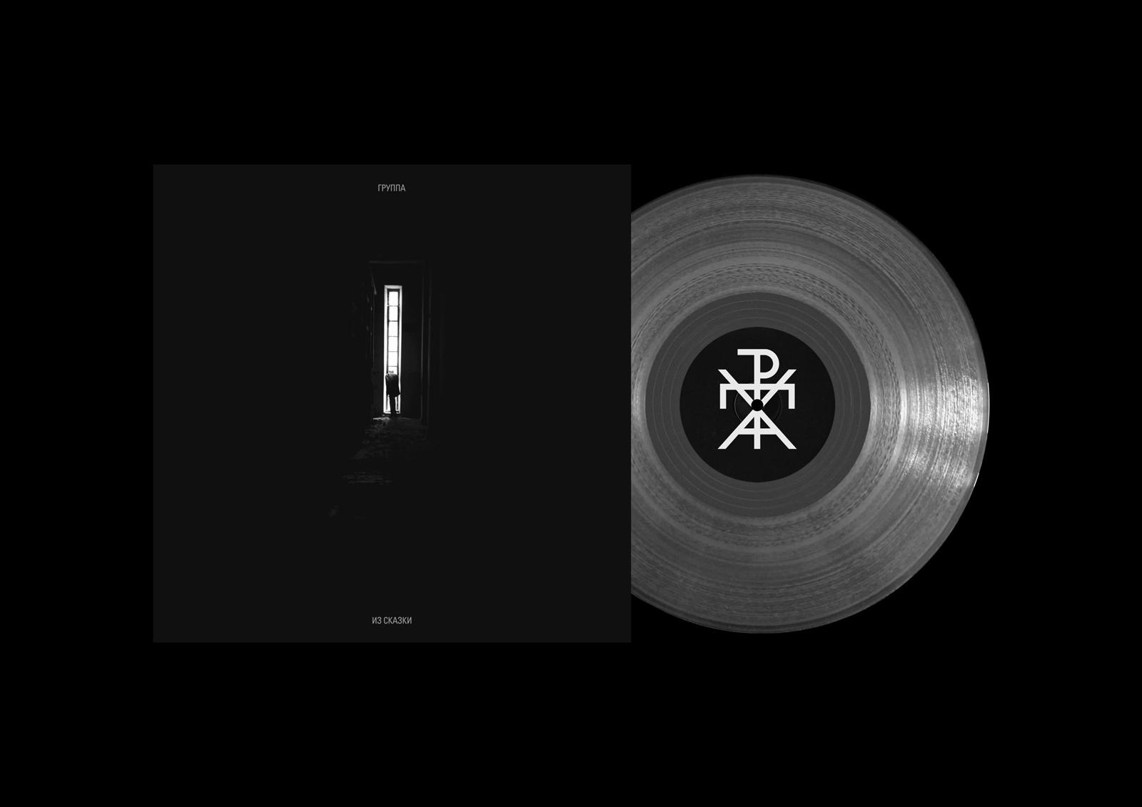 dsm_gr-uniforma_music_2_.jpg