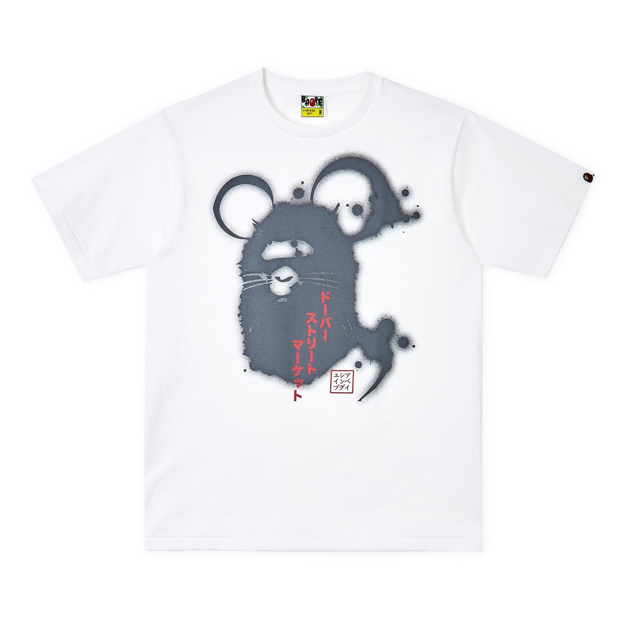 YOTR-T-shirts_Bape_048.jpg