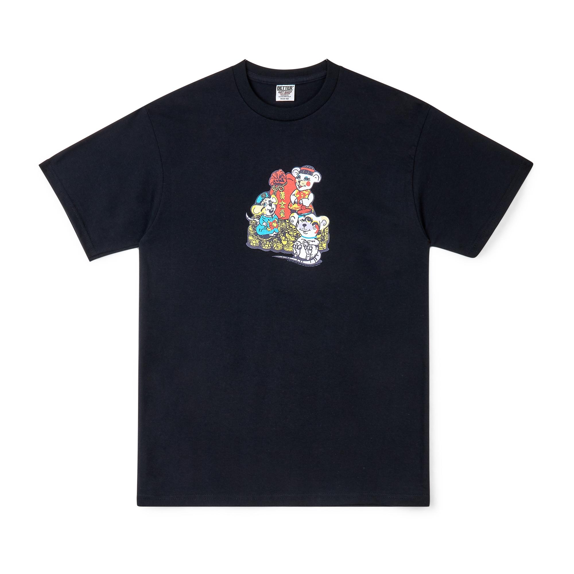 YOTR-T-shirts_Better_057.jpg