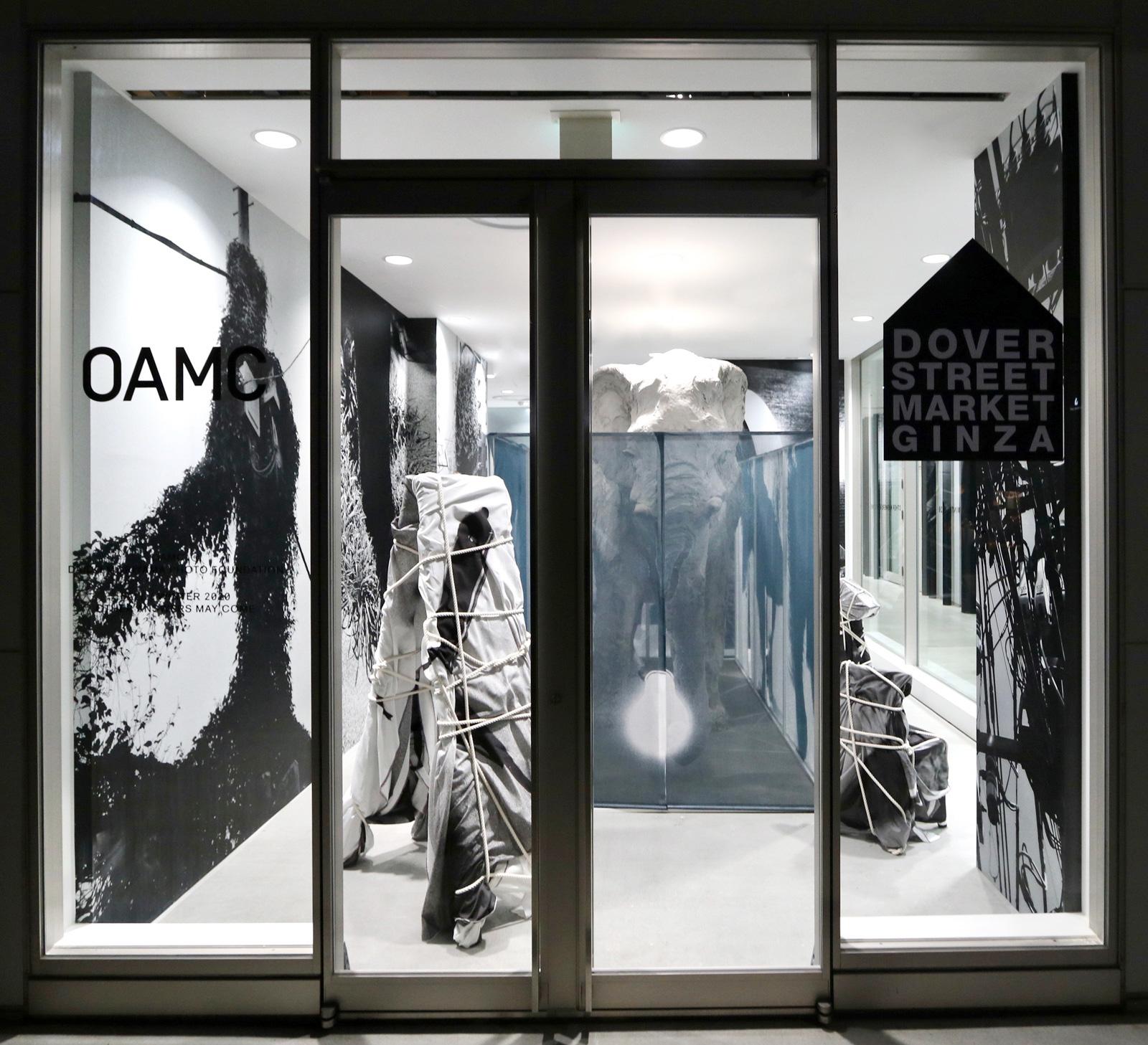 Elephant Space – OAMC x Daido Moriyama